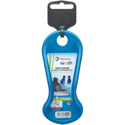 Brosse poils d'animaux Total Wash